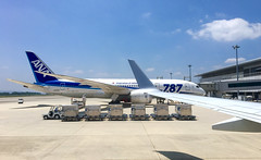 Hiroshima Airport (ELCAN KE-7A) Tags: japan airport hiroshima  nippon boeing airways iphone  787 2016