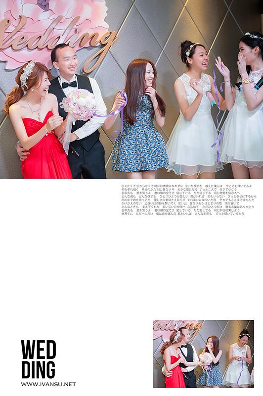 29046324674 b9ffd8b4e8 o - [台中婚攝]婚禮攝影@裕元花園酒店 時維 & 禪玉