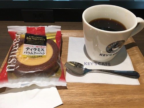 Coffee with a pastry for Breakfast while reading #AppleEvent news