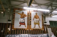 Ryogoku Station, Japan (joshua alderson) Tags: ae86 r32 odaiba skyline japan tokyo fujifilm fuji klassew analog 35mm film kasai rinkai park edo museum natura 1600