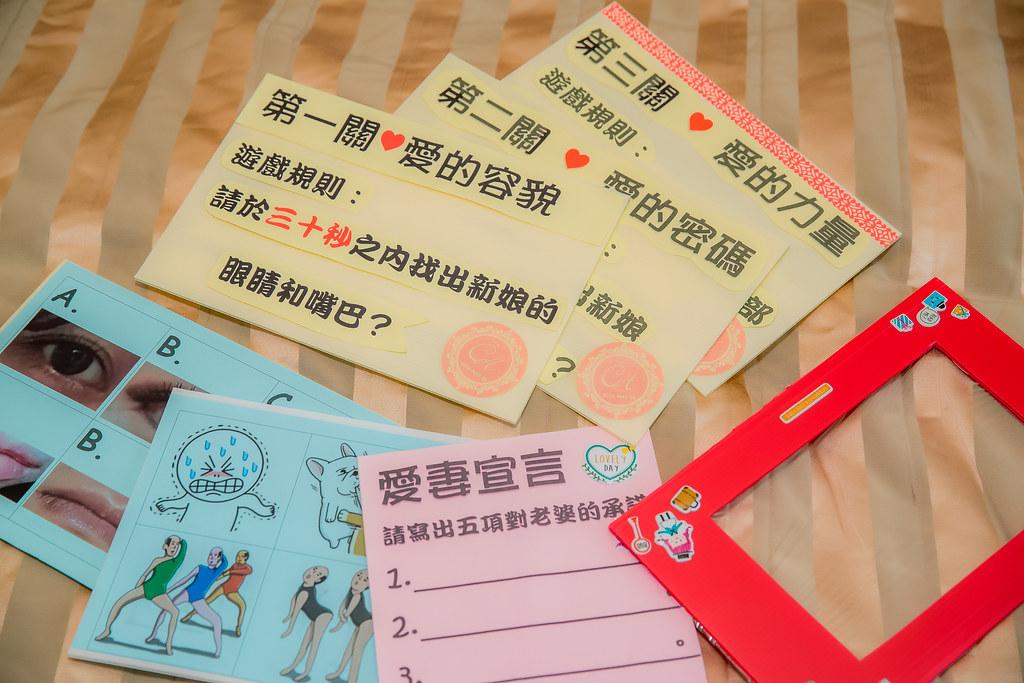 正華+延瑄-68