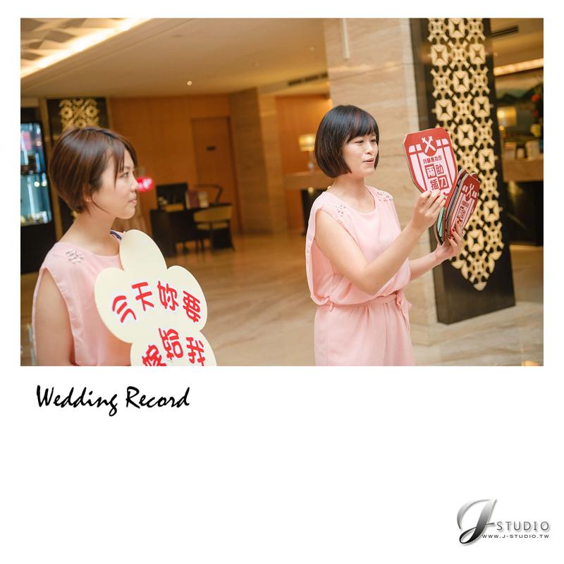 台北婚攝,福容大飯店,婚攝,婚攝小勇,婚禮紀錄,宴客,宴會,推薦婚攝,自助婚紗