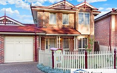 8/2 Blend Place, Woodcroft NSW
