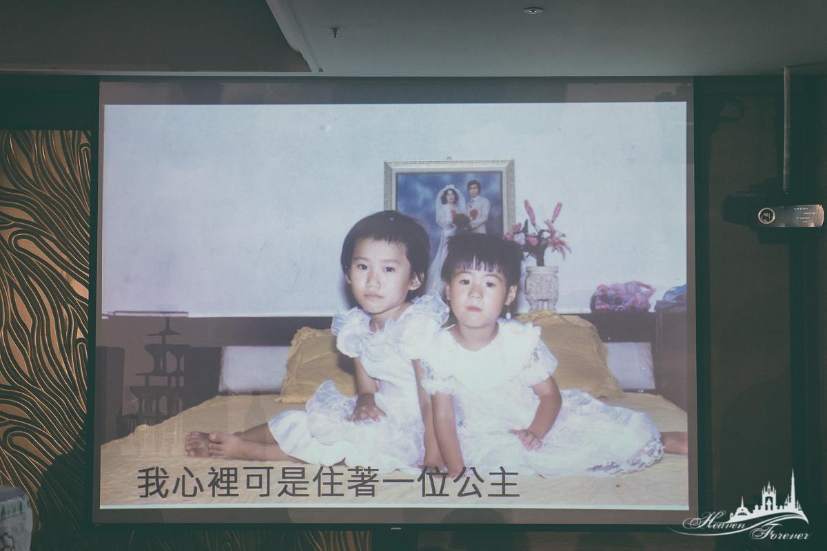婚攝_婚禮紀錄@淡水富基_育偉 & 倩茹_0051.jpg