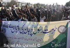 _MG_2434 (Sajjad Ali Qureshi) Tags: pakistan media protest sketches islamabad capitalcity charliehebdo prophetmuhammad frenchmagazine jamaatuddawa chantslogans anticharliehebdoprotest
