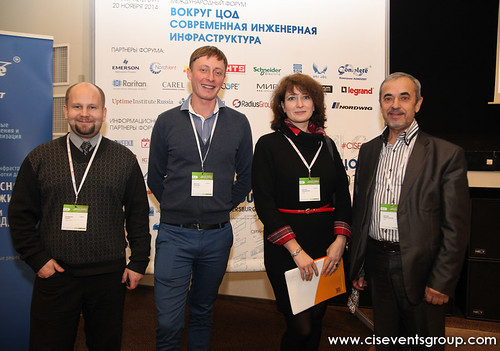 ADC-2014 (Saint Petersburg, 20.11)
