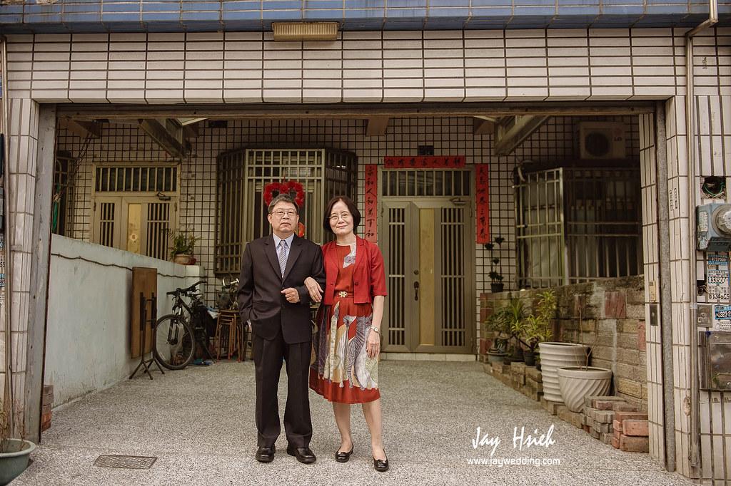 婚攝,台南,台南大飯店,蕾絲,蕾絲洋房,婚禮紀錄,婚攝阿杰,A-JAY,婚攝A-Jay,教堂,聖彌格,婚攝台南-004