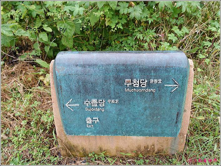 慶州良洞村 (30).JPG
