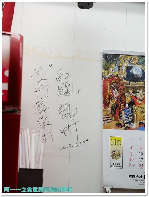 捷運松山站美食饒河夜市大阪燒章魚燒台北小吃image020