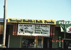 1986 14 07 Terrigal Beach Health and Bulk Foods 4a (Gostalgia: local history from Gosford Library) Tags: beach terrigal centralcoastnsw gohealth