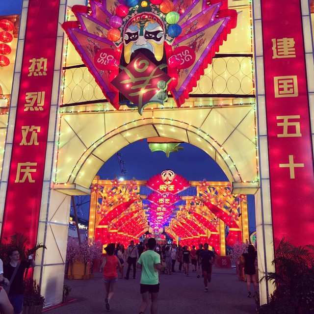 #RunAndSnap at #TheFloat with all the #cny #chinesenewyear #chingay #decorations  #run #runner #running #sgrunner #marathon #marathonsg #sg #singapore #fit #fitness #fitfreakz #healthy #lifestyle #feelingawesome #wearetherunners #runsociety #fun #funrun #