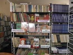 Вистаки у читальному залі (6)