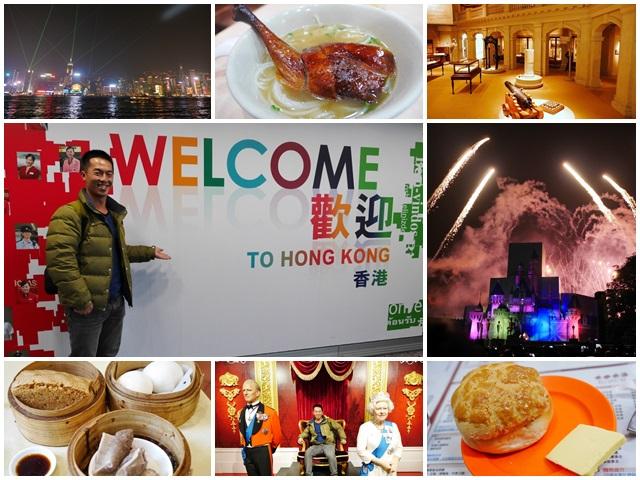 香港自助簽證上網wifi旅遊美食住宿攻略行程規劃懶人包page