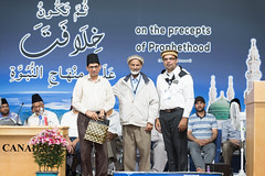 """29thMKACIjtima2016-113 • <a style=""""font-size:0.8em;"""" href=""""http://www.flickr.com/photos/130220254@N05/28026886044/"""" target=""""_blank"""">View on Flickr</a>"""