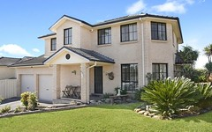 1 Domenico Close, West Hoxton NSW