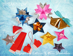 Origami Christmas Treats (Oriland) Tags: origamichristmastreats book paperback star compassrosestar compassrosestarvariation ornament'snowflake' ornament'maltese' 5pointstar smilingstar 5pointflower magicwand doublestar bicolourdoublestar mitten scarf hat ring chain kusudama'coral' kusudama'floralcoral' christmasbells orilandebook origami おりがみ 折り紙 paperdesign origamibykatrinandyurishumakov orilandcom paper paperart toronto ontario canada