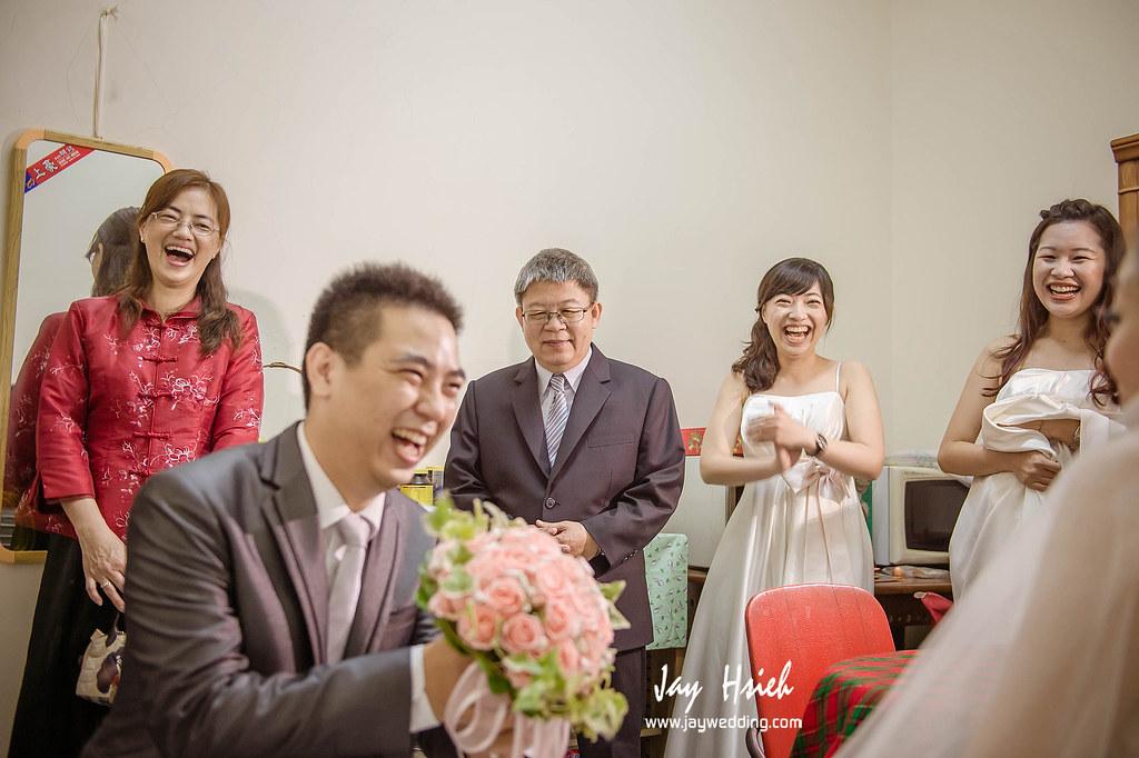 婚攝,台南,台南大飯店,蕾絲,蕾絲洋房,婚禮紀錄,婚攝阿杰,A-JAY,婚攝A-Jay,教堂,聖彌格,婚攝台南-049