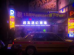 TAXI (KT.pics) Tags: street shadow people urban car silhouette japan night photography lights tokyo shinjuku nightscape taxi  exploration   500px ktpics