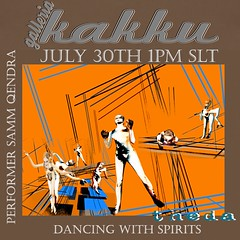 Theda- Dancing with Spirits - JULY 30TH 1PM (galleriakakku) Tags: thedatammas events slevents artevents liveeventsinsl sammqendra art artexhibits artinstallations installations sculptures galleries galleriakakku slgalleries artgalleries slartgalleries