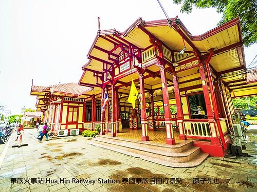 華欣火車站 Hua Hin Railway Station 泰國華欣自由行景點 88