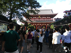 Senso-ji Temple (ComiendoXelmundo) Tags: japon japn visitjapan cities japan rtw roundtheworld world wouldyoutravel travel travelblogger tokyo tokio streetphotography huaweiathul06 huawei huaweishotx huaweihonor7i