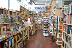P.S. Bookshop, Brooyklyn, New York, 2011