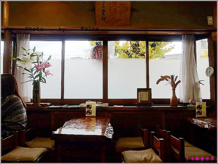 京都澤屋.JPG