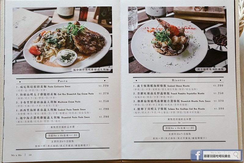 We & Me Cafe市政府下午茶餐廳028