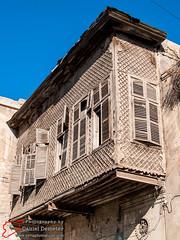 _A236156.jpg (Syria Photo Guide) Tags: aleppo alepporegion city danieldemeter house mamluk oldhouses ottoman syria syriaphotoguide