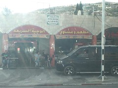 Auf dem Weg nach Nablus (kbxxus) Tags: palstina