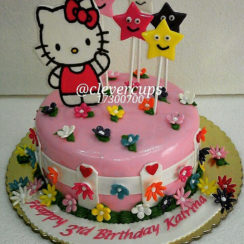 Hello Kitty Cake Design To Order Visit Al Aali Branch Or Call