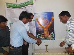 TYLP 201500008 (AYUSH | adivasi yuva shakti) Tags: youth tribal leadership yuva shakti adivasi adiyuva