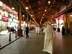 - Al Mubarakia market Kuwait ( ) Tags: kuwait mubarakia market shopping night