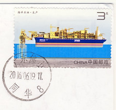 China Juni (postcardlady1) Tags: briefmarke stamp