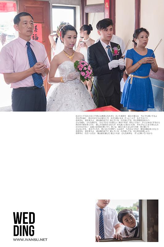 29107747054 2b875da2ac o - [婚攝] 婚禮攝影@自宅 國安 & 錡萱