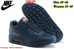 G90-08 Size 36-46 (Wright8616) Tags: american usa flag hyperfuse 90