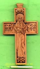 NICOLAIE GHEORGHIAN - CRUCIFIXE 170 (MIHAI TROANA) Tags: de lord mihai din diplome icoane sculptura lemn suceava pirogravura articole ziare crucifixe miniaturi mesteri nicolaie religioase medalioane troana cruciulite populari gheorghian participare engolpioanenicolaie icoanenicolaie medalioanenicolaie miniaturireligioasenicolaie suceavanicolaie nicolaiegheorghian engolpioane sculpturainlemnnicolaie mesteripopularinicolaie lordnicilaie cruciulitenicolaie crucifixenicolaie articoledinziarenicolaie pirogravuranicolaie diplomedeparticiparenicolaie