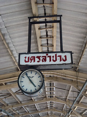 Portrait of a station - Nakhon Lampang - By the hour (railasia) Tags: detail station thailand design device infra srt 2014 stationclock nakhonlampang changwatlampang