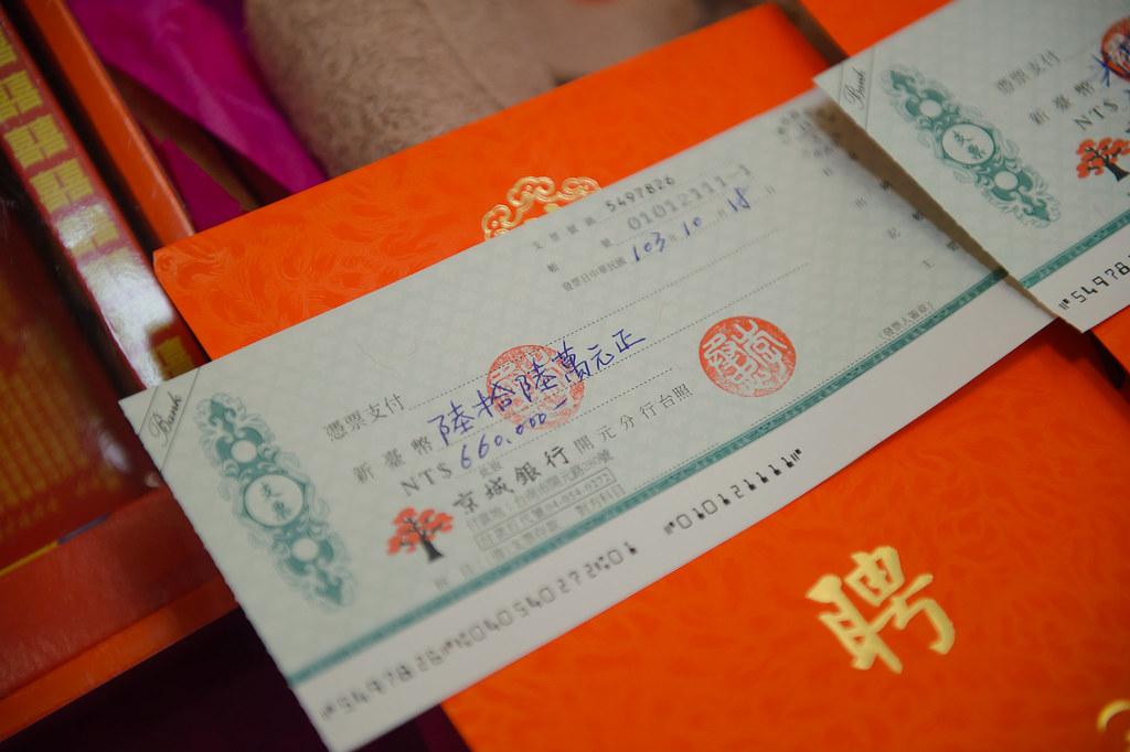 (0011)_20141018_台北婚攝茶米Deimi