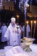 23. Праздник Богоявления в Святогорской Лавре