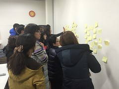 사례와 게임으로 배우는 협동조합 강좌 : 제2강