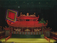 The Water Puppet Set Hanoi Vietnam