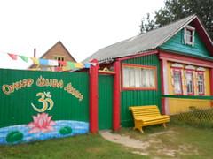 Okunevo, Omsk Region, Siberia (7) (Sasha India) Tags: siberia okunevo omsk omskoblast omskregion travel journey