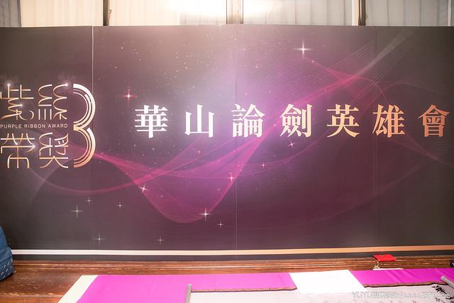 006_YUYU視覺設計