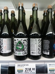 Bowler IPA (m_y_eda) Tags:  bottle flasche  botella bottiglia butelka garrafa bouteille yotaphone beer  ipa