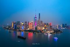 The Steel Forest of Pudong (stuckinparadise) Tags: stuckinparadise pudong thebund huangpu shanghai hyatt vuebar skycrapers riverscape cityscape bluehour dusk landscape