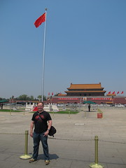 2012-05-08 Tiananmen and the Forbidden City (strader) Tags: china beijing palace forbiddencity moat tiananmen emperor zotw