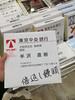 IMG_1237.jpg (Nico XXX) Tags: japan tokyo delight 東京ソラマチ tokyosolamachi
