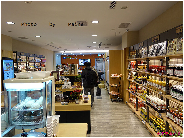 台北第一名店 (12).JPG