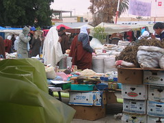 Douz Central Market